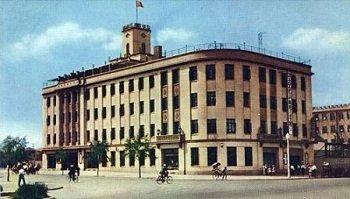 Minakai Dept. store of Hsinking Manchukuo