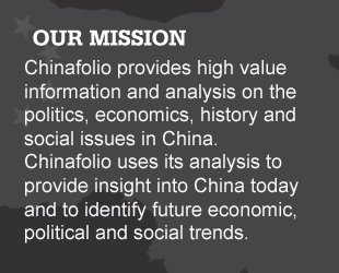 chinafoliomission