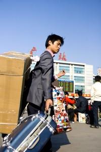 GuoZhongHua / Shutterstock.com
