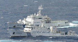 By 中国海监总队/China Marine Surveillance (中国海监总队/China Marine Surveillance) [Public domain], via Wikimedia Commons