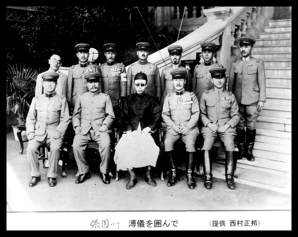 Zhang Xun with the warlord Puyi 1917 (zhangxun) http://visualisingchina.net/#hpc-gr02-067