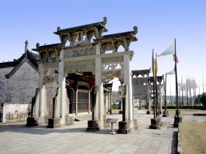 shutterstock_131806028 Anhui, Tangyue Ancient village