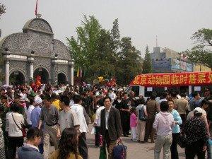 Tourist tide, people in Beijing Zoo