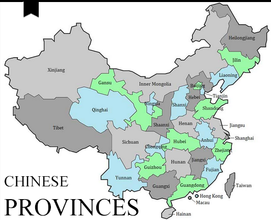 provinceswidget
