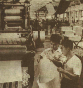 Tianjin Papermaking Plant 1952