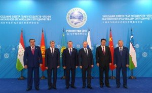 Summit of the Shanghai Cooperation Organization