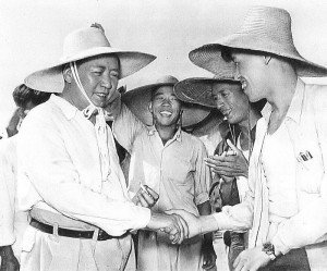 Mao with People's Commune Workers