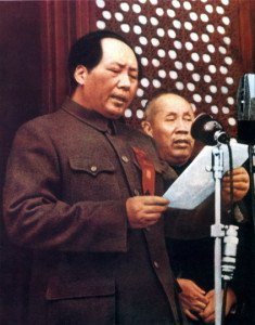 Mao proclaiming the founding of the PRC